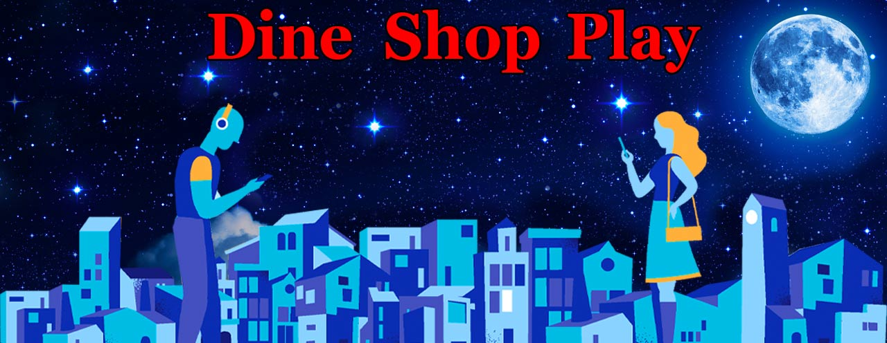 Image of Dine Shop Play Save With Keys To The City Money Savings Coupons / Information. Serving New Smyrna Beach Edgewater, Port Orange, South Daytona